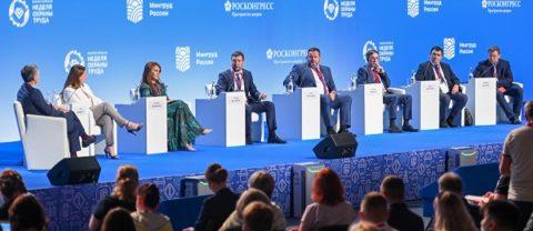 Ростехнадзор провел конференцию на VI Всероссийской неделе охраны труда
